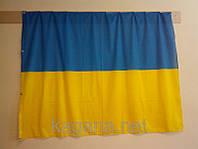 Флаги Украины под флагшток