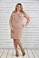 Женское Бежевое платье 0322-3(42-74)