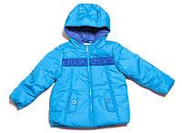 Зимняя курточка для девочек