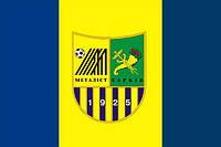 Флаг 1х1,5 м Габардин