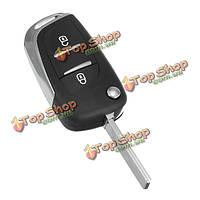 2 БТН ключа автомобиля кейс ФОБ раза отдаленный режиссерский лезвие для Peugeot 107 207 307 308 407