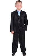 Классический костюм двойка для мальчика. Пиджак и брюки. Школьная форма