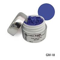 Темно-синий гель для лепки