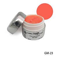 Оранжево-розовый гель для лепки