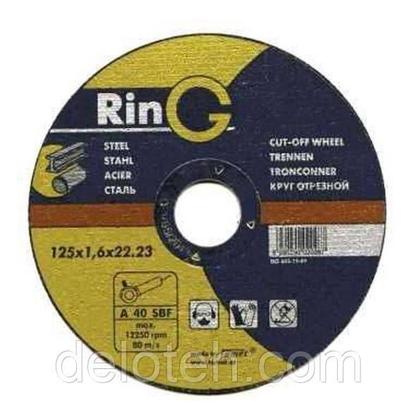 Диск отрезной по металлу Ring 125-1,0мм