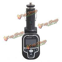 Из автомобильного ЖК-монитора MP3-плеера зарядного устройства usb передатчика
