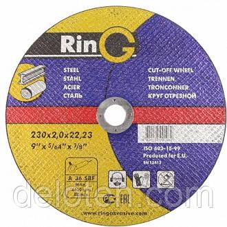 Диск отрезной по металлу Ring 230-1,6мм