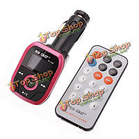 Автомобильный MP3 плеер FM передатчик автоматически транспортного средства аудио пульт дистанционного управления 2GB ay55c