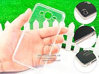 Ультратонкий 0,3мм силиконовый чехол для Samsung Galaxy On5 Duos G550