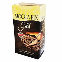Кава мелена Mocca Fix Gold 500 г