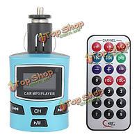 ЖК-экран автомобильный комплект MP3-плеер беспроводной FM-передатчик дистанционного управления