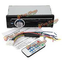 Автомобиль аудио стерео mp3-плеер AUX-IN FM-радио с пультом дистанционного управления