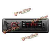 Уг-c1259bt автомобиль FM-радио стерео bletooth mp3-плеер USB SD MMC AUX Б.Т. стационарную панель