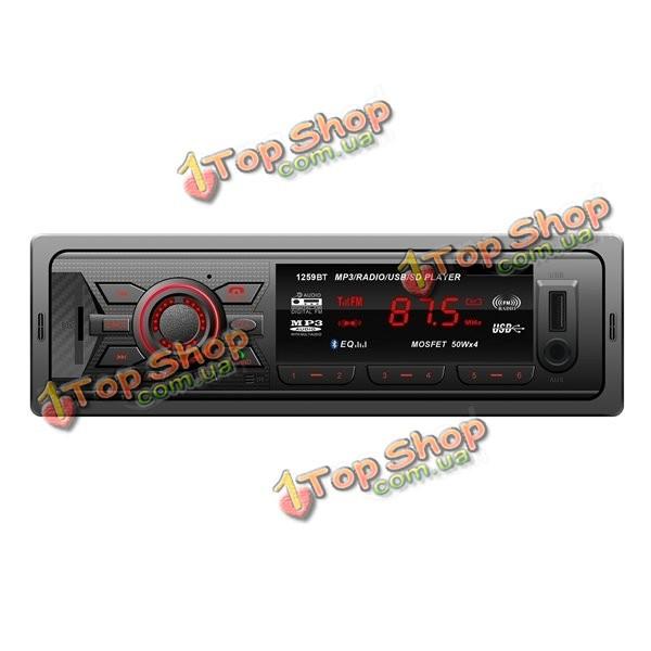 Уг-c1259bt автомобиль FM-радио стерео bletooth mp3-плеер USB SD MMC AUX Б.Т. стационарную панель - ➊TopShop ➠ Товары из Китая с бесплатной доставкой в Украину! в Киеве