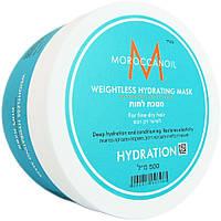 Маска легкая увлажняющая для тонких волос MOROCCANOIL Hydrating Masque 500мл