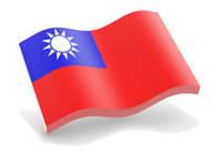 Доставка сборных грузов «под ключ» из Тайваня