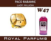 Духи Royal Parfums (рояль парфумс)Paco Rabanne «Lady Millione» (Пако Рабане Леди Миллион) 50 мл №47