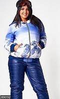 Красивый теплый женский спортивный костюм с принтованной курткой на молнии с капюшоном плащевка батал