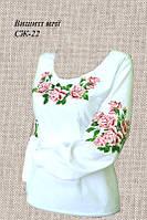 Вышитая женская сорочка СЖ-22