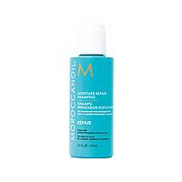 Шампунь увлажняющий восстанавливающий MOROCCANOIL Moisture Repair Shampoo 70мл