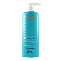 Шампунь увлажняющий восстанавливающий MOROCCANOIL Moisture Repair Shampoo 1000мл