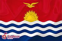 Флаг Кирибати 80*120 см., искуственный шелк
