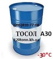 Охлаждающая жидкость Тосол А 30 (этиленгликоль 45%)