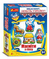 Ранок Кр. 4140 гіпс на магн. Україна