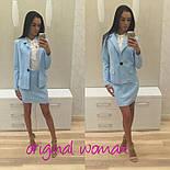 Женский стильный костюм: пиджак и юбка (в расцветках), фото 2