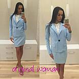 Женский стильный костюм: пиджак и юбка (в расцветках), фото 3