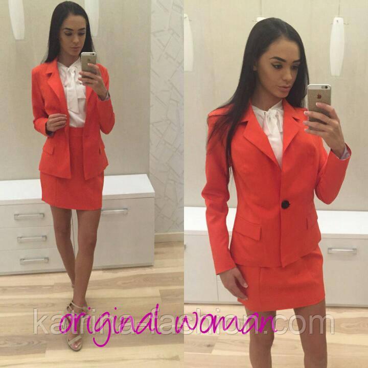 Женский стильный костюм: пиджак и юбка (в расцветках)