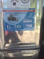 Масло Б-3В