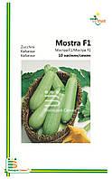 Семена Кабачка Мостра  F1(мелкая фасовка)10с