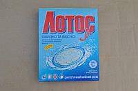 Синтетическое моющее средство Лотос М 400 грамм