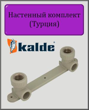 """Планка монтажная Kalde 25х1/2"""" полипропиленовая"""