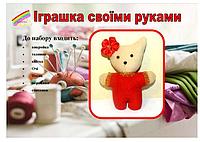 Набор для шитья игрушки Китти своими руками, набор для творчества, подарок ребенку.