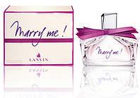 Парфюмированная вода Lanvin Marry Me