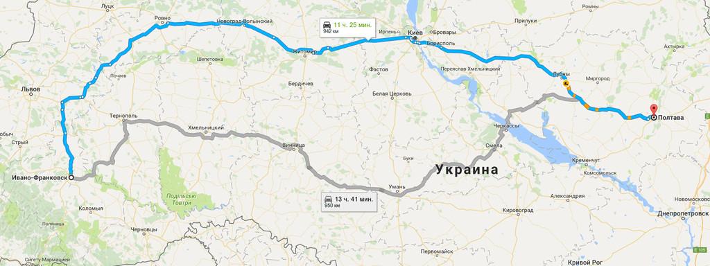Ивано-Франковск → Полтава