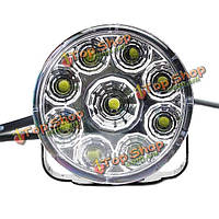 Универсальный круглый 9LED автомобиля DRL дневные ходовые огни противотуманные фары 12 В постоянного тока