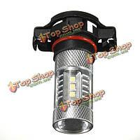 15Вт LED 5202 h16см проектор автомобиля лампы противотуманной фары дневного света лампы