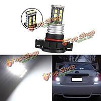 Ксенон h16 см самсунг 15Вт LED противотуманная фара Лампа ДРЛ дневные ходовые свет