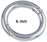 Нержавеющее кольцо разъемное с защелкой, 6 мм