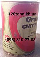 Смазка Циатим 201 (банка 0,8 кг) ГОСТ 6267-74