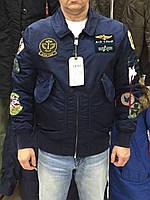 Мужская куртка ветровка пилот CWU Pilot Х Alpha industries (Альфа индастриз)