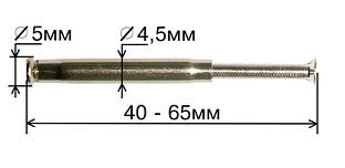 Стяжка для дверных ручек 4,5 мм.
