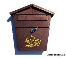 Почтовый ящик №5 трапеция