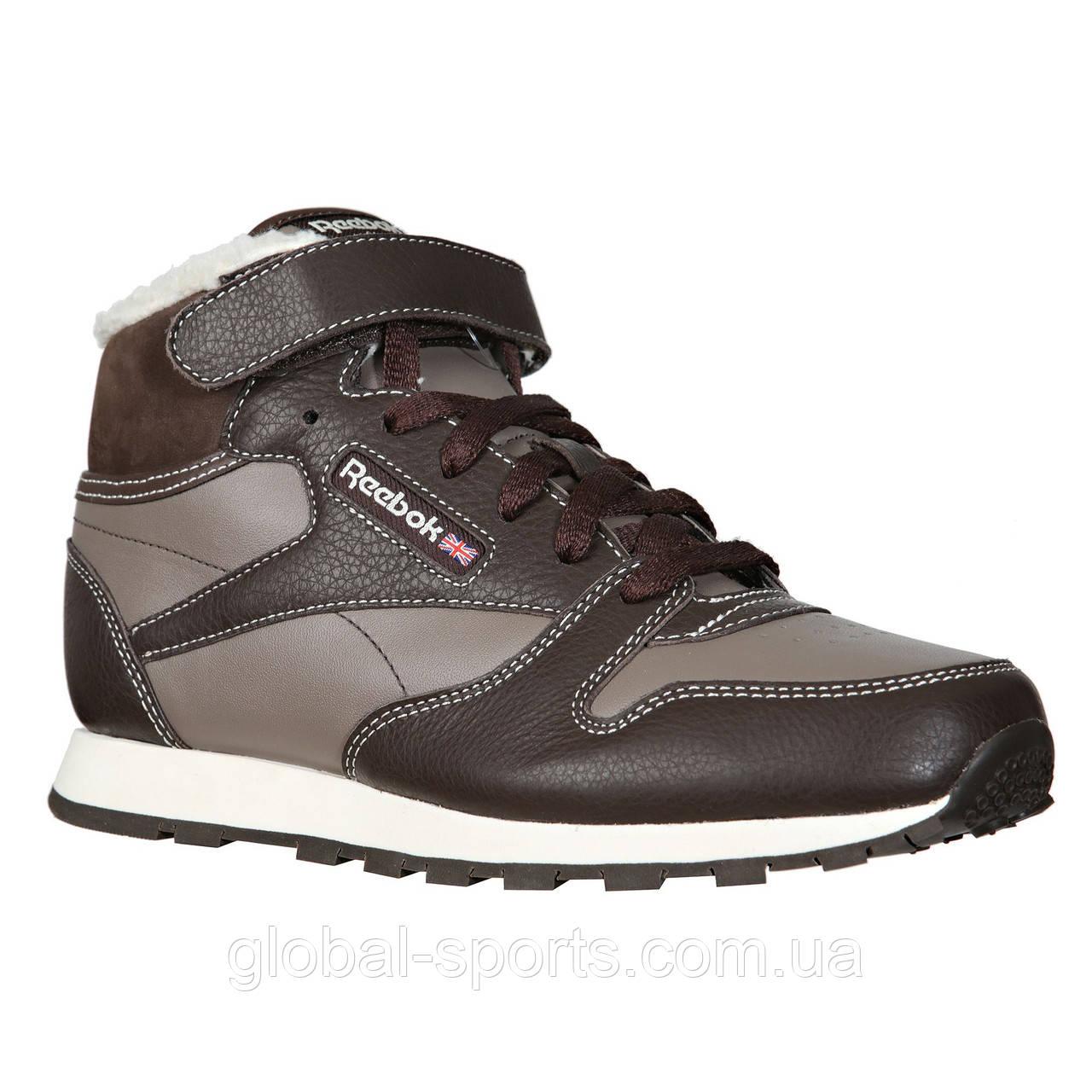 Детские зимние кроссовки Reebok Classic Leather Kids, (Артикул  M46338) -  Global Sport f2436a03273