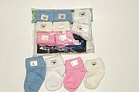 Носки для новорожденного Турция,хлопок р1.