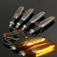 4шт мотоцикл LED включить шоры сигнальный индикатор желтый свет оболочки тела углерода