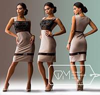 Женские платья, костюмы по супер цене